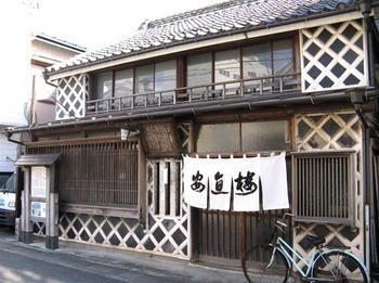 12antyokurou.jpg